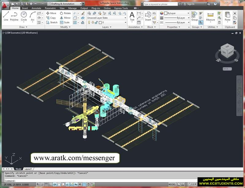 Autocad 2012 tutorials pdf download for Pdf a cad